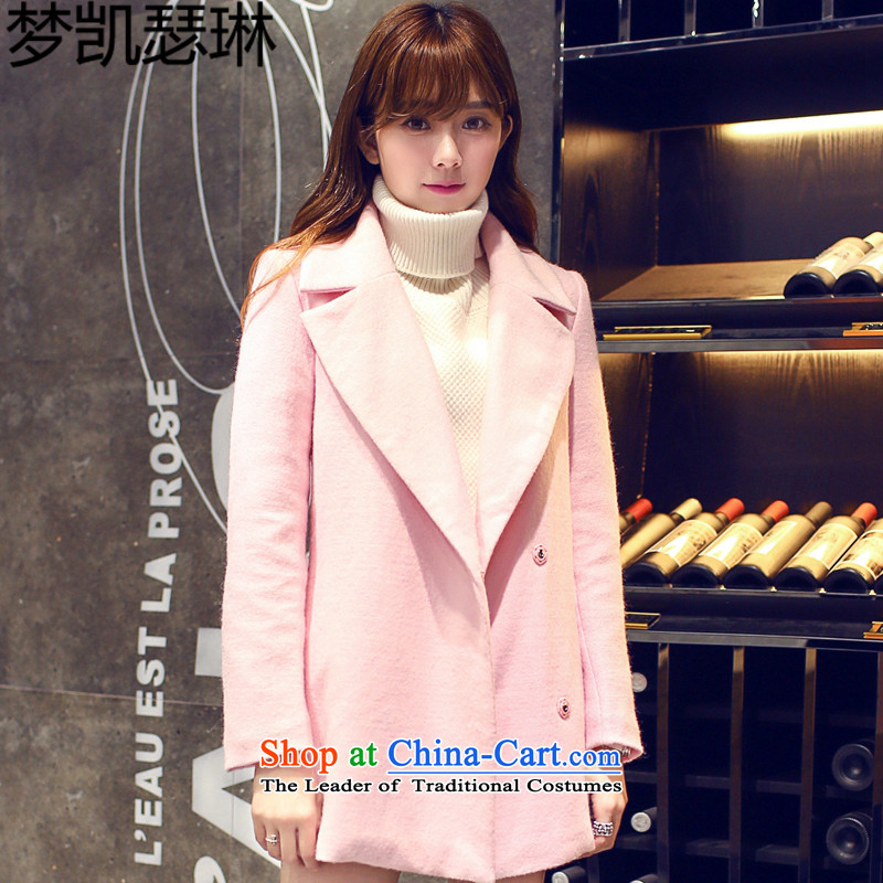 Dream Catherine in the autumn of 2015, replacing the new Korean citizenry elegant woman jacket coat gross? In long jacket, 222 female pink M