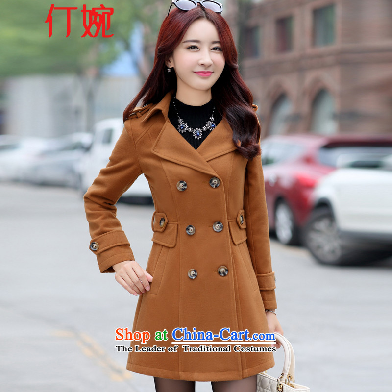 The suspension of 2015 winter clothing new Yuen gross female Korean jacket? In long double-jacket coat? What gross coats and Color?M 8,953 female