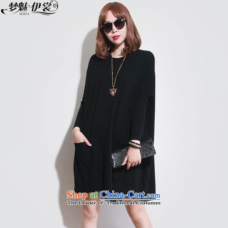 The staff of the Advisory Committee this autumn and winter to increase women's code thick mm wild in the medium to long term, forming the basis of long-sleeved sweater knit-black skirt suits are relaxd code