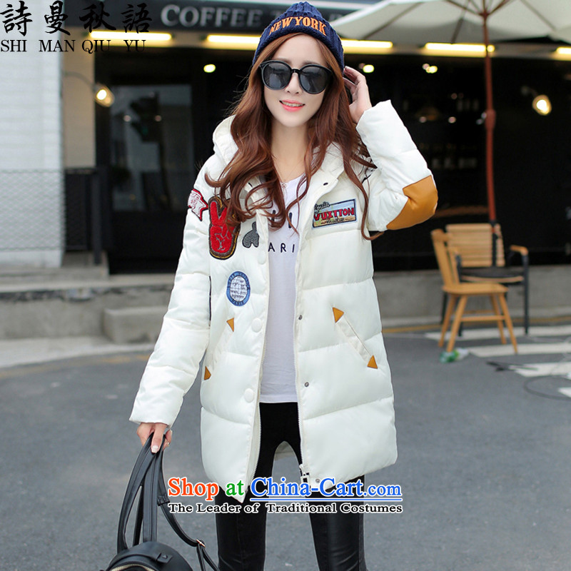 The fall in cotton-sze female_ long thick winter 2015 new larger female decorated personality who is a female white robe jacket temperament�L