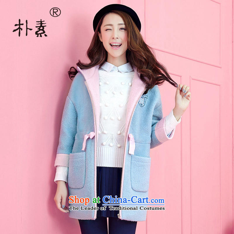 Plain girl Korean college wind 2015 winter new stitching in long a wool coat girls gross? Jacket Blue燤