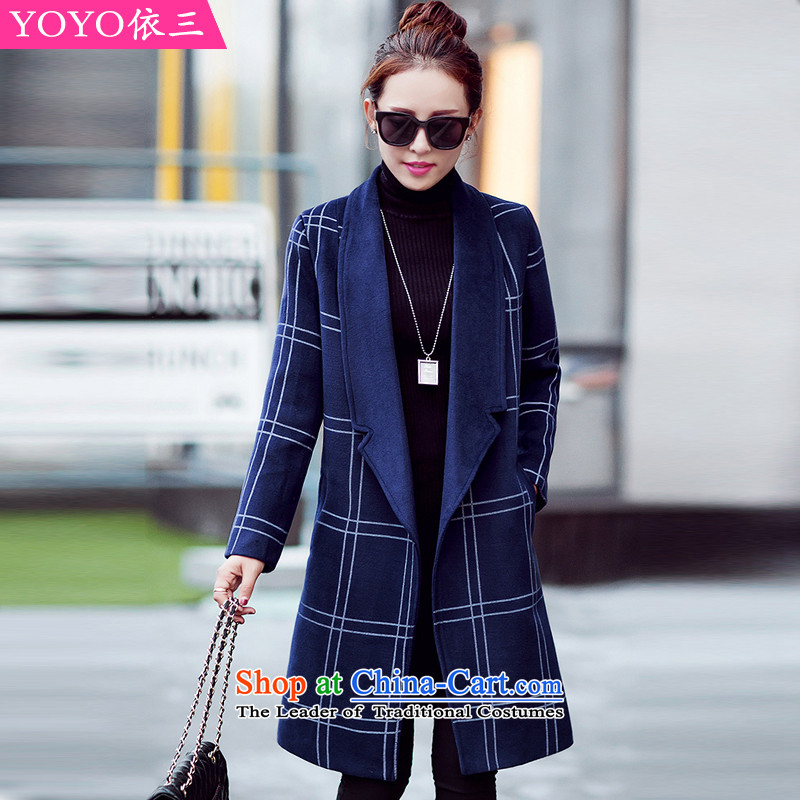 The YOYO optimized with the new Europe and the 2015 autumn atmosphere suits for gross V1654 jacket? NavyXXL