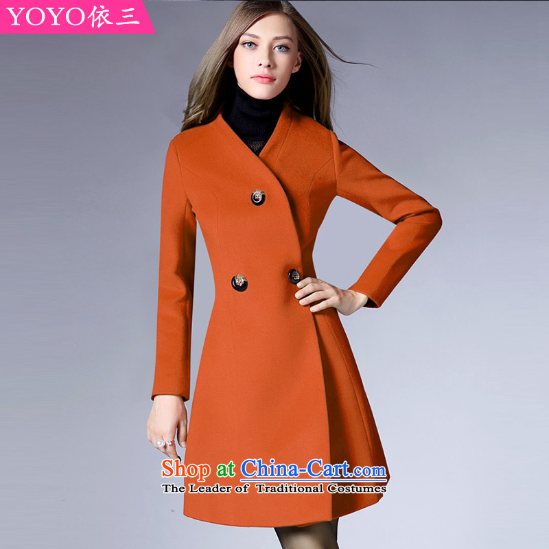 The YOYO optimization is a new stylish winter 2015 gross? And color coats V1648 Sau San M
