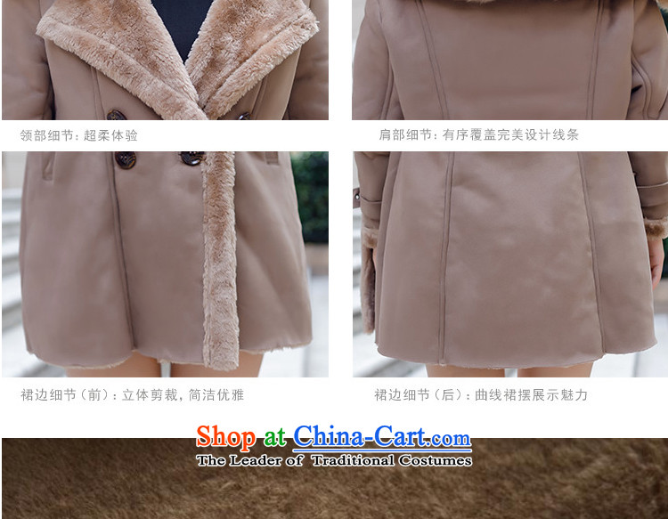 About the New 2015 Atlas Copco Korean big reverse collar in Sau San long jacket with female thickened the lambs Chamois Velvet cloak M0001 KHAKI聽XL Photo, prices, brand platters! The elections are supplied in the national character of distribution, so action, buy now enjoy more preferential! As soon as possible.