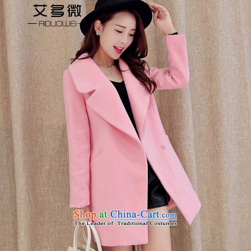 More than HIV micro-聽2015 Fall_Winter Collections in the new Korean long Sau San a wool coat gross? jacket female pink聽L