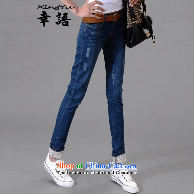 The honor of speaking to xl female autumn pants thick girls' Graphics) thick sister leisure thin thin thick MM video autumn and winter trousers during the spring and autumn, 122 female jeans 36 recommendations about 160-180