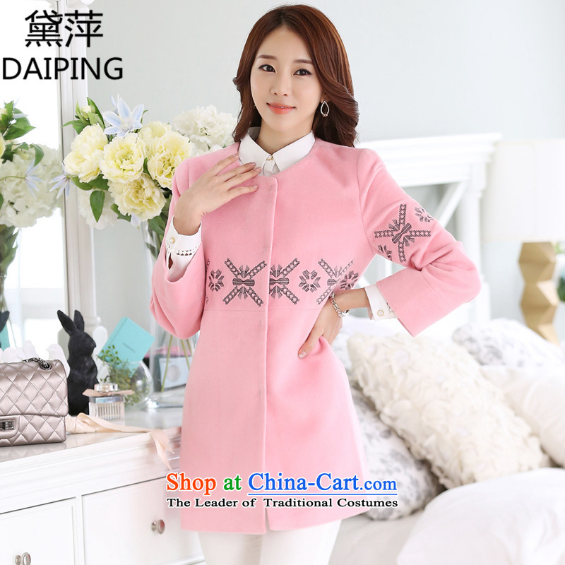 Doi ping the聽 new 2015 women of autumn and winter coats? What Gross Gross coats Korean pink聽XL