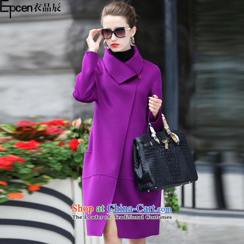 Yi Jin (epcen No. 2015), autumn and winter new women's decoration is gross jacket double-side coats? GD336 purple L