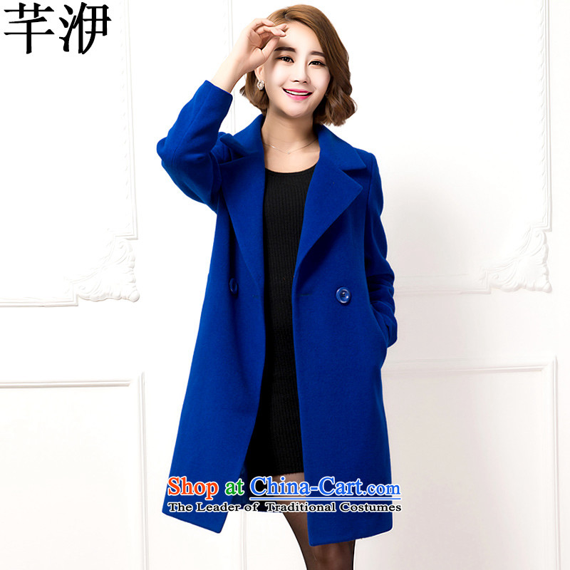 The Constitution Commander Qiu female winter 2015 on the new medium to long term, autumn and winter female gross?   Graphics thin coat jacket coat female   Q6066? Blue 0 L