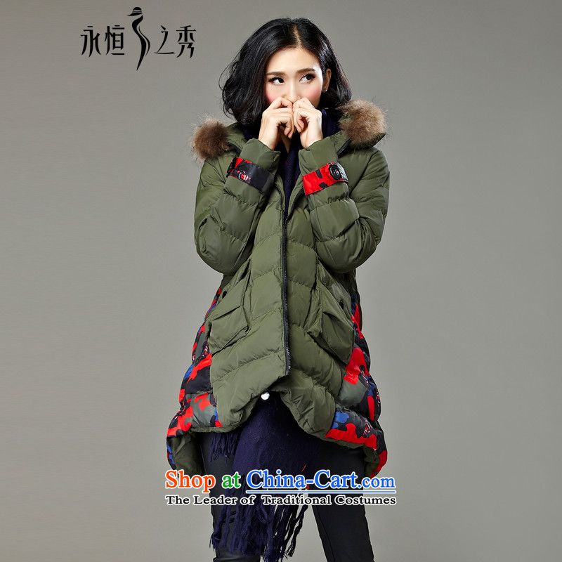 The Eternal Soo-to increase women's code 200 catties cotton coat coat 2015 winter clothing new product expertise mm thick, Hin thin sister, Ms. cotton long jacket Army Green 4XL