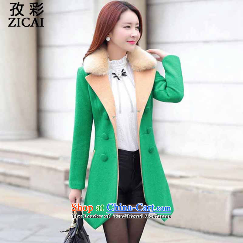 Multimedia 2015 autumn and winter zi gross?   in the Korean version of the jacket long coats of female green M?