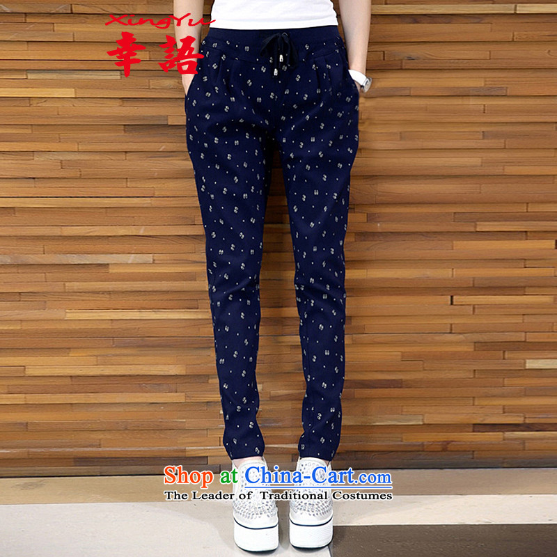 A large number of ladies in winter pants thick girls' Graphics thin pants, Sau San wild thick sister Fall_Winter Collections for larger ladies pants 200 catties of casual pants 086 Navy Blue - lint-free�L recommendations 140-160 characters around 922.74