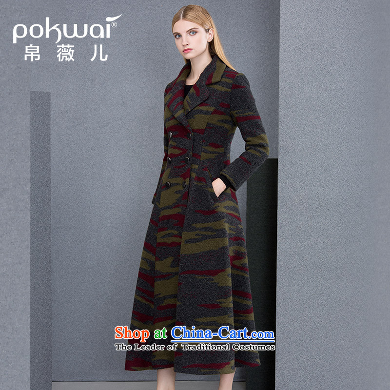 The Hon Audrey Eu Yuet-yung 2015 9POKWAI_ winter Europe and original design, double-coats greenS gross?
