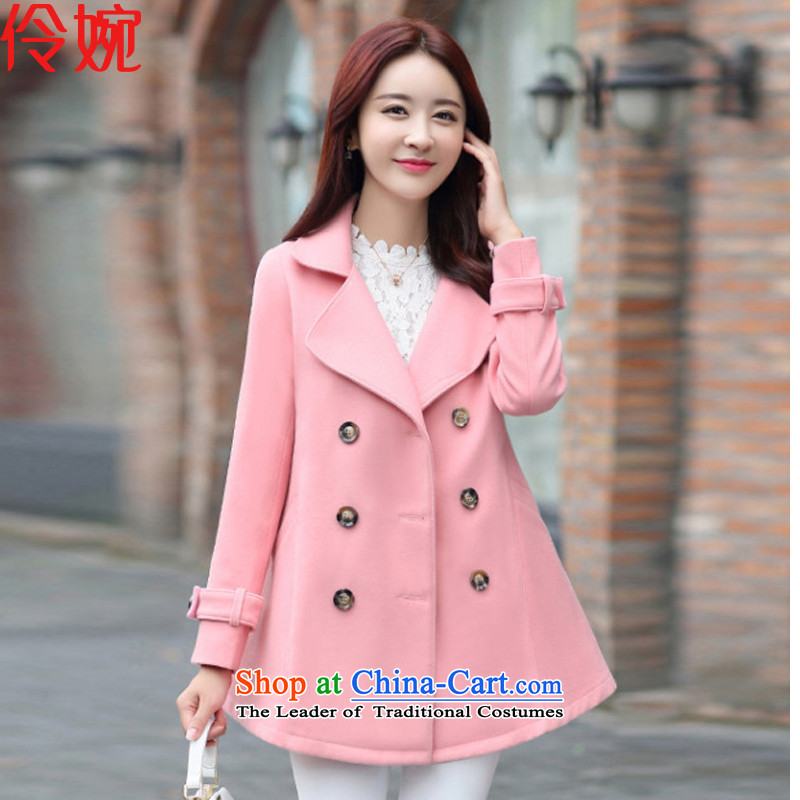 Nadia Chan Yuen autumn and winter new Korean Sau San video thin hair? 5895 female pink jacket coat L