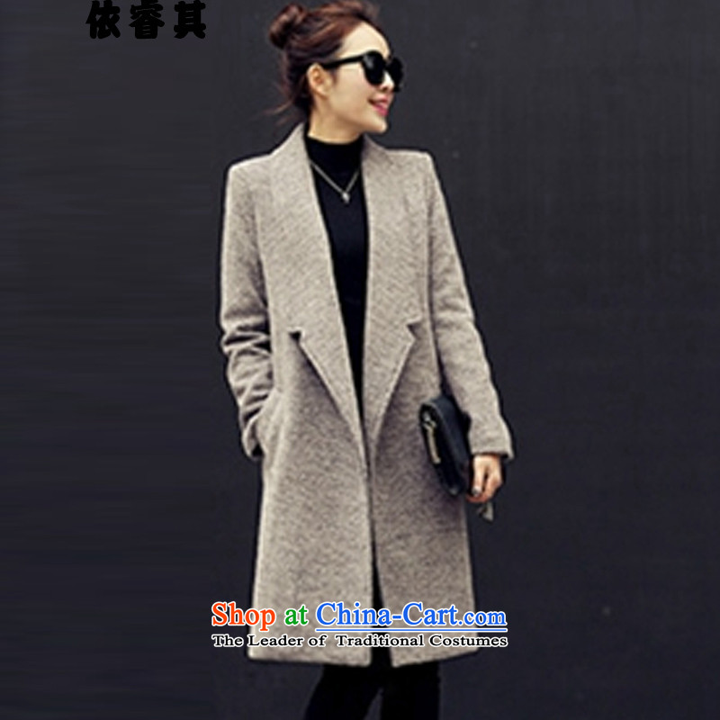 In accordance with the core of its 2015 autumn and winter new Korean version of Sau San? In gross coats long_? sub-jacket Gray燣