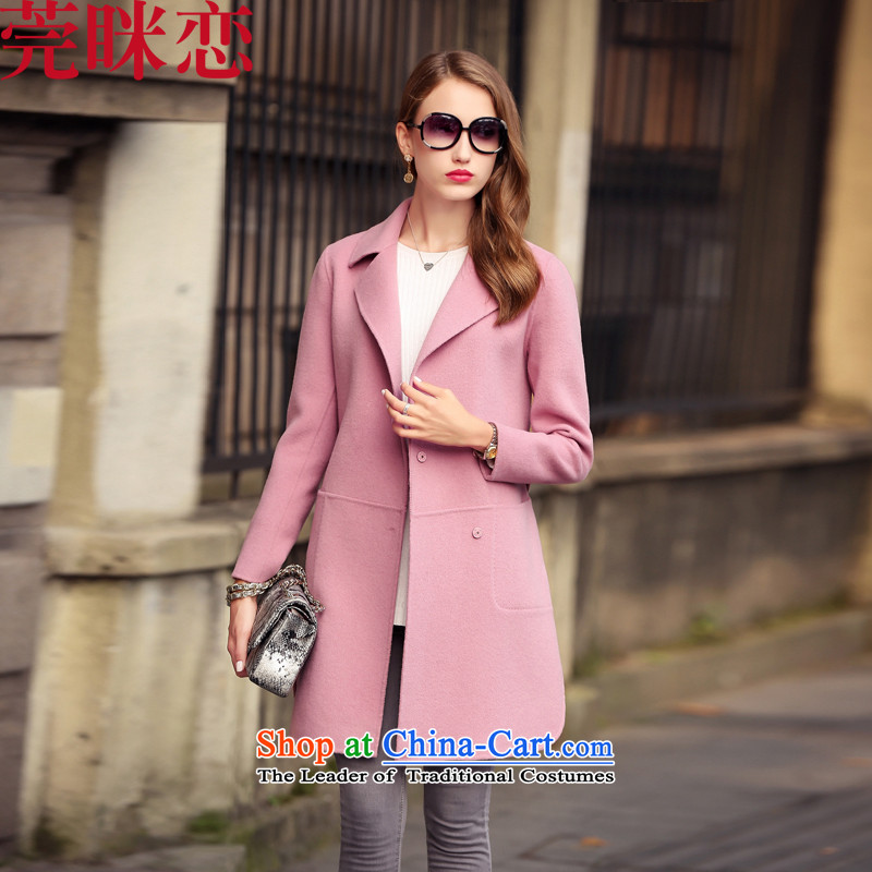 Under the agreement, woolen coat female  2015 autumn and winter new women's hand in long wool coat women  1025 bare? toner M