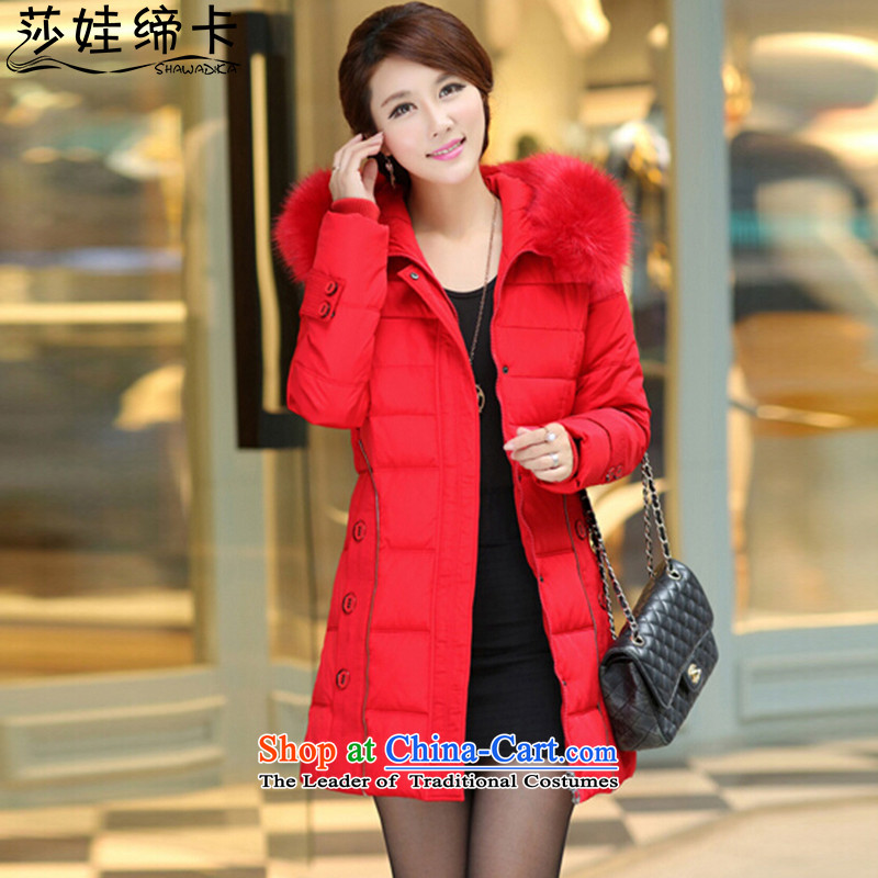 Elisabeth wa concluded card gross for female robe larger female jacket is indeed the girl down to increase women's cotton coat female Korean version of winter extra-thick girls' Graphics thin red 5XL) for 175 to 190 catties thick sister