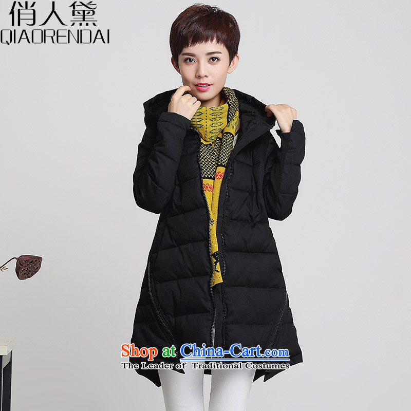 For people with thick mm2015 winter clothing new cotton coat jacket Korean female cotton large long loose in the female video thin thick black robe聽3XL