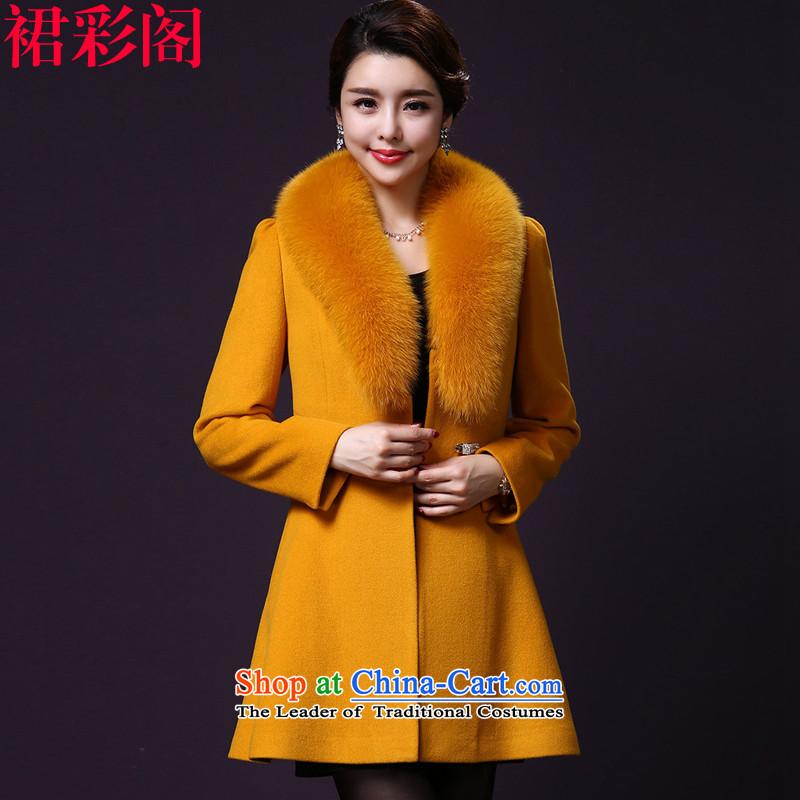 The Multimedia Room 2015 Is skirt coats female Korean winter thick new gross?   Gross? female jacket coat in long 1609 turmeric yellowL