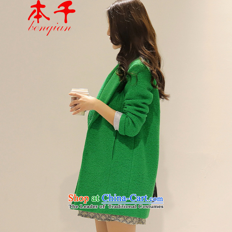 The 2015 autumn new thousands of Ms. coats in long? woolen coat women a round-neck collar gross jacket elegant green燤?