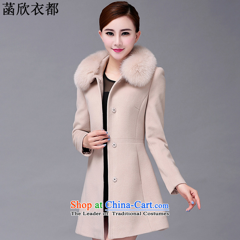 On the basis of Yan Yi are 2015 Fall/Winter Collections Of new women's Korean fashion in the thin long graphics Sau San gross coats female F2367? m White XL