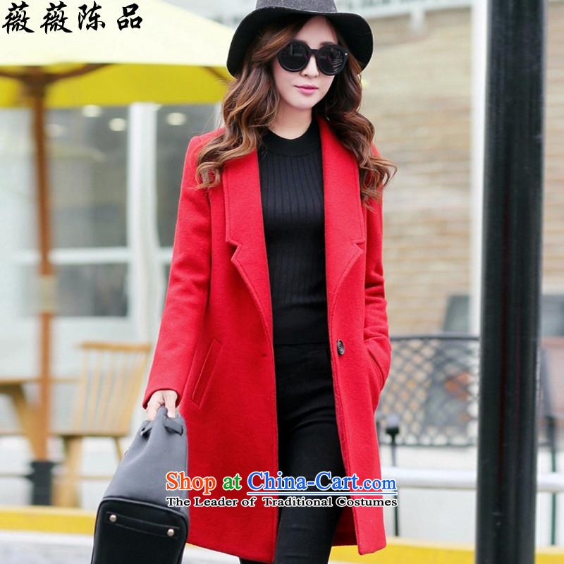 Weiwei Chen No. 2015 gross-jacket is caught the girl was long a wool coat 5607 Sau San red燲L
