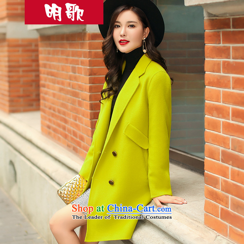 2015 Autumn and Winter Song Myung-loaded Western New Pure cashmere overcoat so manual two-sided female dress woolen coat girl in long hair Sau San? Jacket Qiu Xiang green S