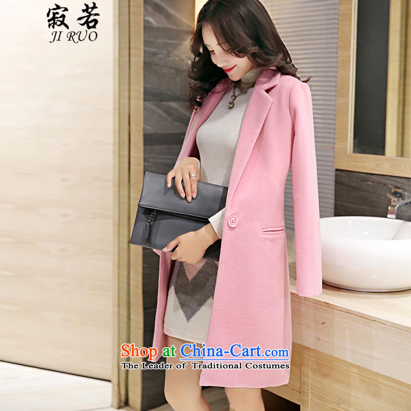 Lonely if gross? of autumn and winter coats of Women 2015 Korean version of long stylish a coat 7206 pink燤