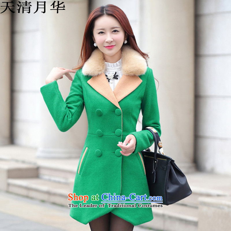 Tachee Yuet Wah gross? 2015 autumn and winter coats female new coats)? female double-color spell long suit for Sau San? coats jacket women gross 9978 green color?XL