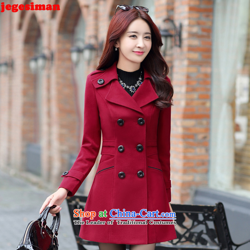 Coat the girl winter jegesiman5? boxed version of the new Korean jacket coat of Sau San Mao? 5896 female wine red?XL
