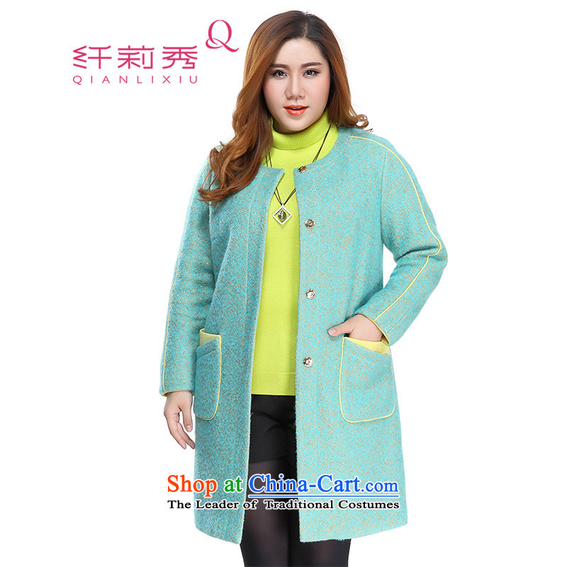 The former Yugoslavia Li Sau 2015 autumn large new mount female round collar rotator cuff color pocket and knocked in gross? female 1175 Water Jacket5XL Bay Green