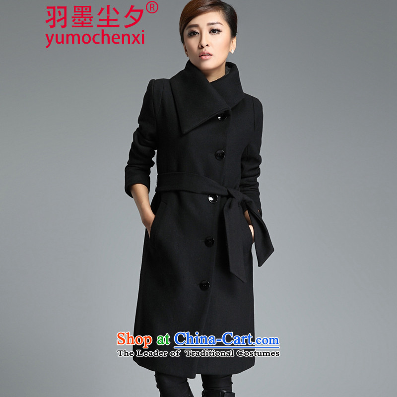 Yu ink dust overnight winter 2015 new gross?   Korean female jacket in long coats female YMCX8609 gross? BlackM