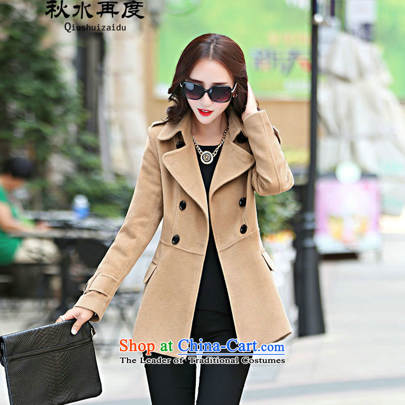 Once again we get gross coats girl for winter 2015 Women's short, thin hair so Sau San video female Korean jacket and ColorM