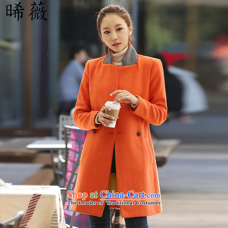 Ms Audrey EU money? jacket female Korea gross version long winter 2015 New Product Video thin a large number of women have been instrumental in replacing windbreaker jacket coat 7586 gross? orange M