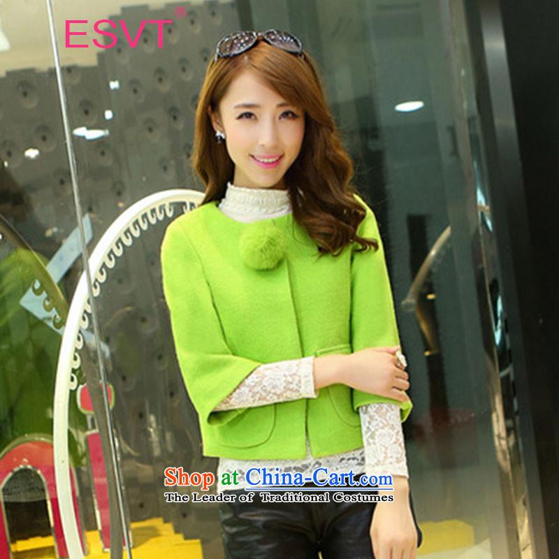 燭he Korean version of the 2015 Winter ESVT new gross flows of female winter coats are stylish and simple aristocratic van thin 7 Graphics Sau San cuff female jacket Fluorescent Green M