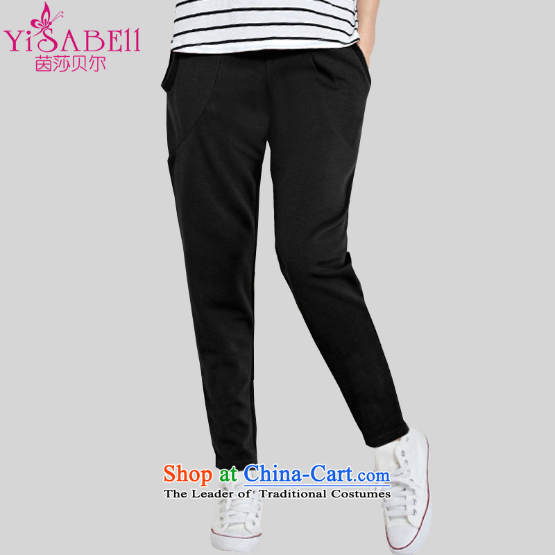 Athena Chu Load Isabel new to xl female Harlan trousers female pants Sleek and versatile comfortable solid color graphics coltish waist sports pants�79燘lack - the lint-free_燺Recommendation 175-190 5XL catties_
