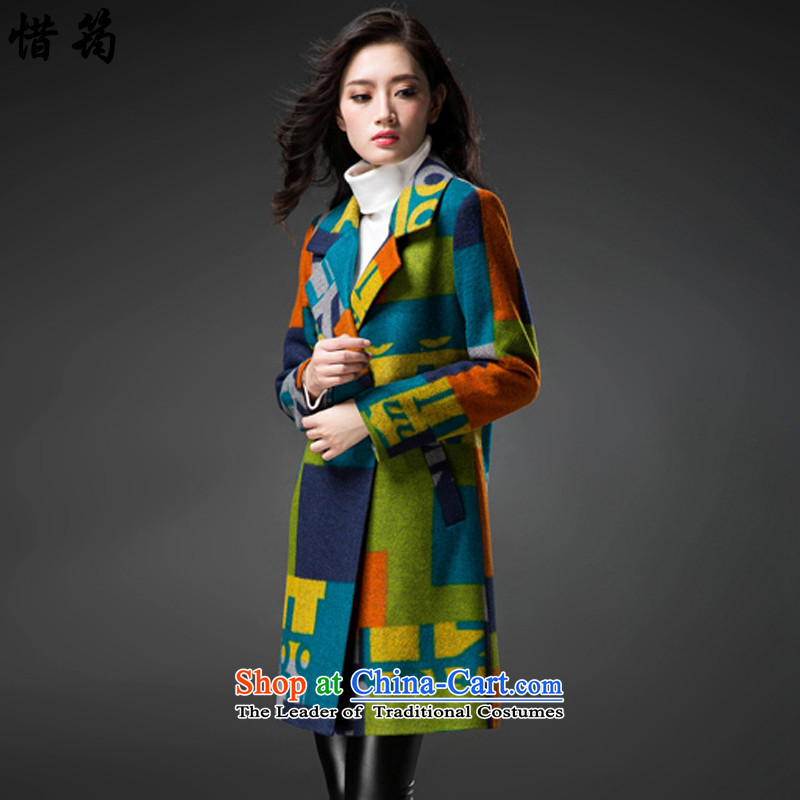 Deplores the 2015 winter clothing new Teresa Mo for women Korean girl in gross? jacket long Sau San letters a wool coat X0612 light yellow XXL