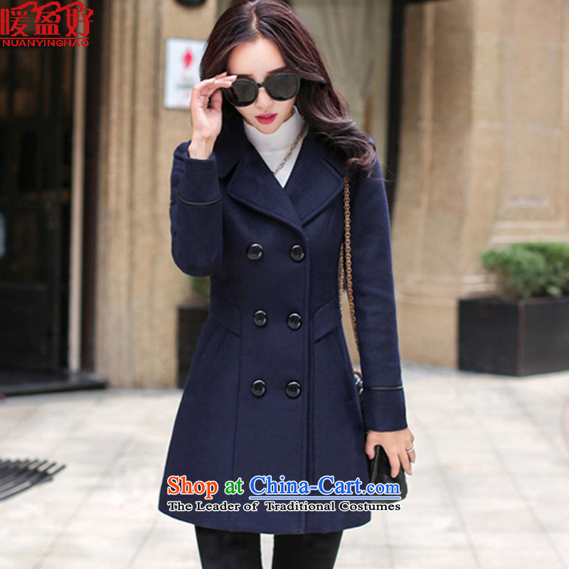 The gross surplus good warm jacket female autumn and winter? 2015 Autumn for women Korean jacket Sau San video thin hair? female 1582 Tibet coats cyan L
