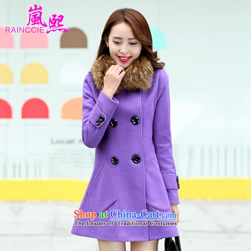 Included gross Hee-jacket coat 2015? female autumn and winter female new a windbreaker. Long Korean lapel loose video thin double-Dream _purple really linked child for gross_ L