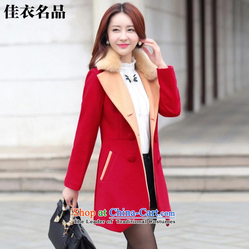 Better, Yi�15 winter clothing new product version of large Korean Code?   jacket coat gross燱7435 female燫ED燤