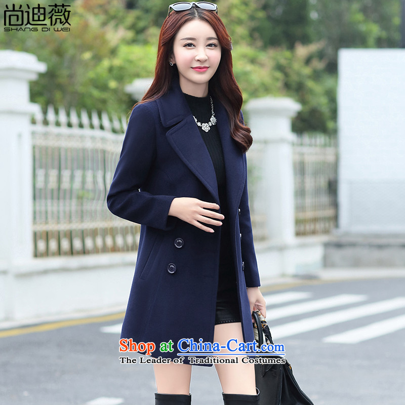 Ms Audrey EU's gross is yet women 2015 winter coats women new Korean version in the long hair of Sau San? jacket 806 Navy L