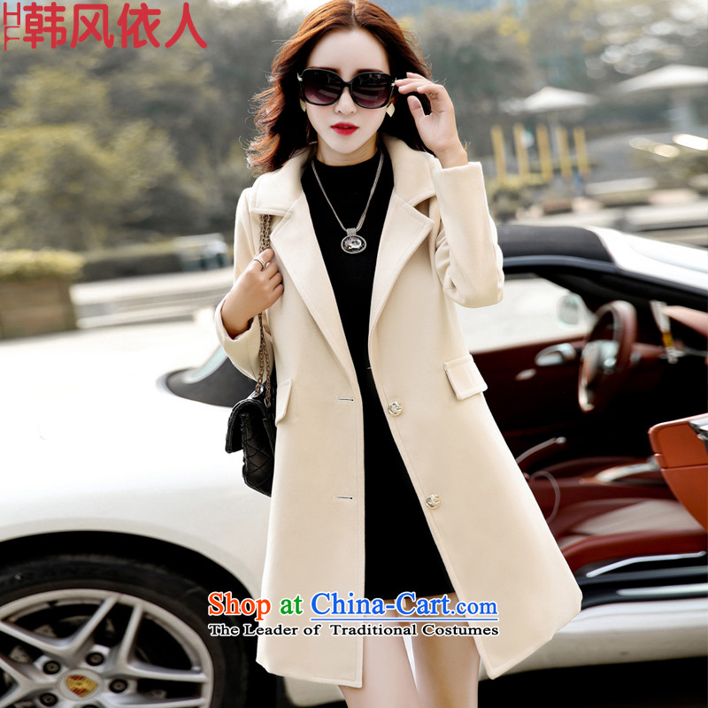 According to the who won the wind coats of Women 2015 Autumn girl who butted long decorated gross 601X female coat? m White XL