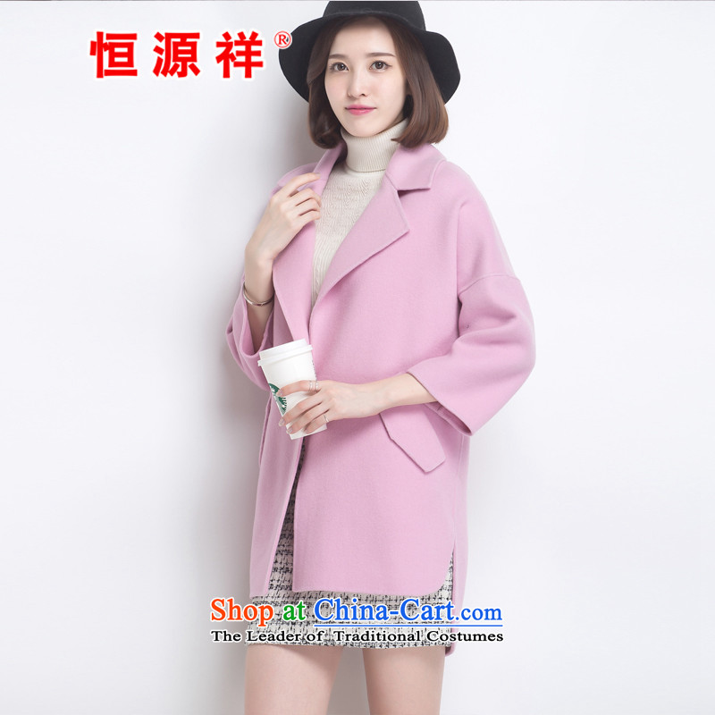 Hengyuan Cheung Women 100_ wool double-side COAT2015 autumn and winter edition of the new Korean_ long hair? jacket pinkS.