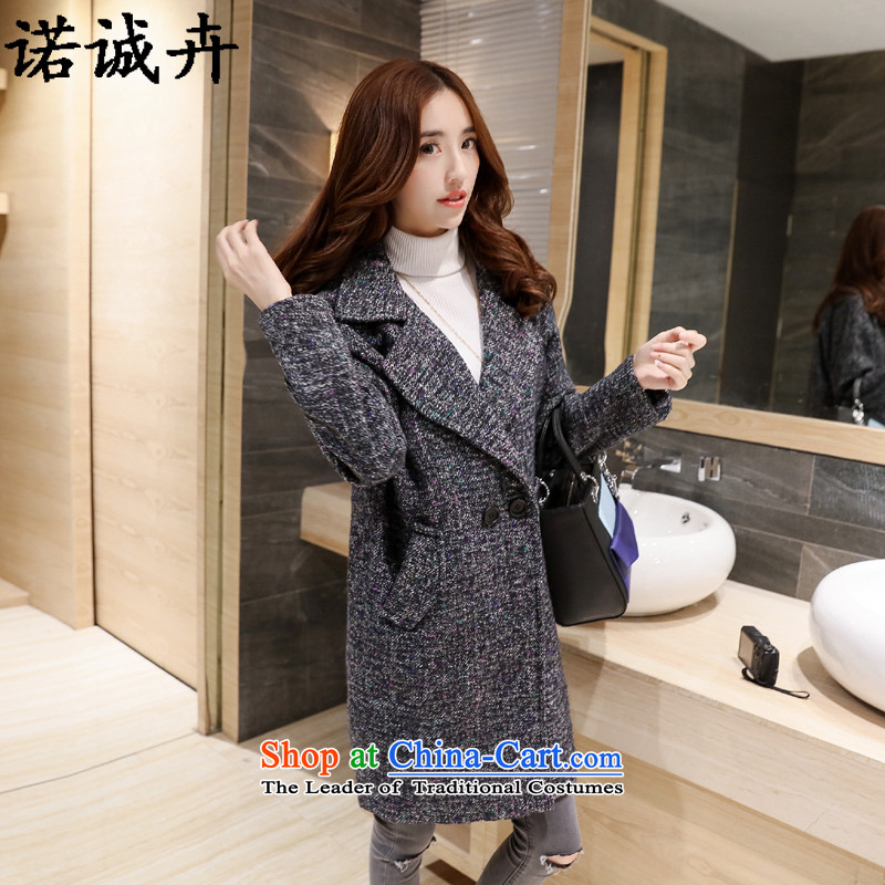 The Shing Hui autumn and winter load new larger women a jacket Korean smart casual relaxd graphics, long-thin plaid gross? woman gray coat 1515 M