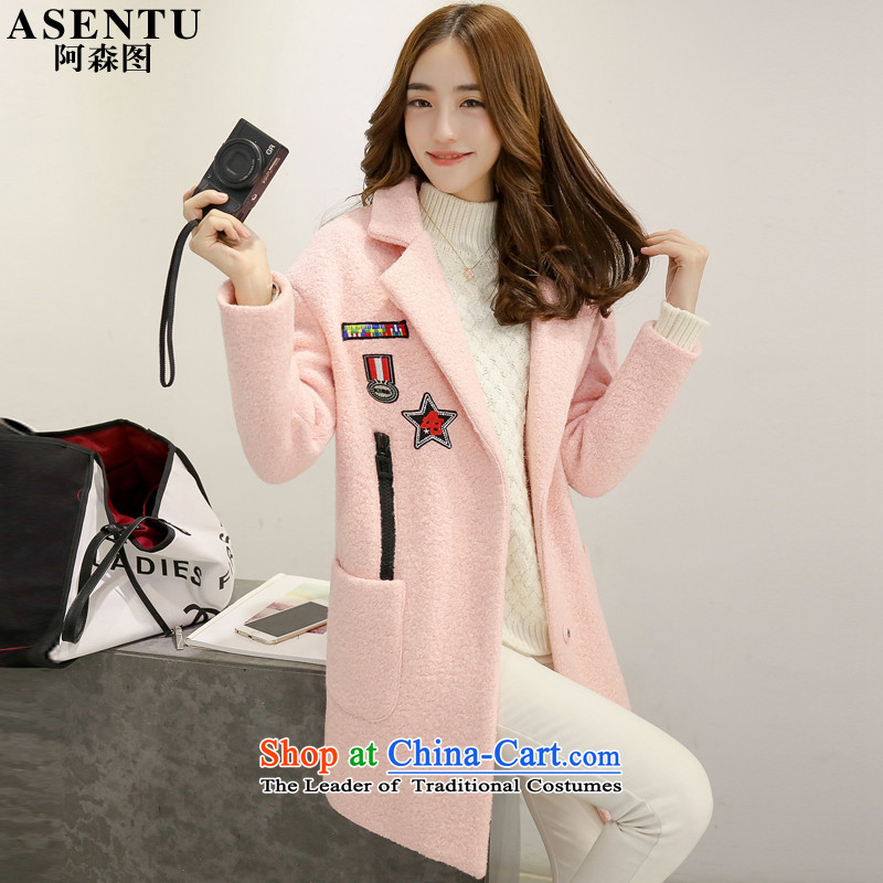 Asen figure 2015 autumn and winter new Korean female sweet lovely put in long thick tweed Foutune of Sau San Mao jacket coat? female pink M