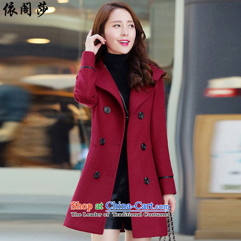 In accordance with the Court Sha 2015 autumn and winter new Korean version in the Sau San long large female double-a wool coat coats female YG9889 gross? wine redL