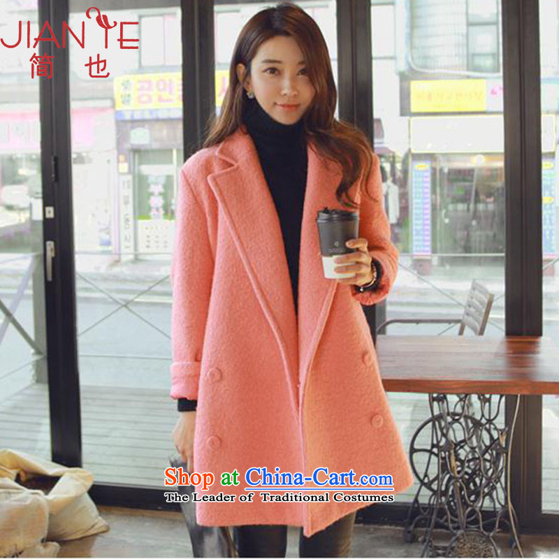 Jane can also fall and winter 2015 new thick and long coats of female Korean?? coats of ladies wool locking mecanism pinkS
