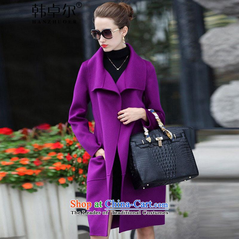 Korea's2015 Autumn new stylish Sau San long wool coat X3035? Zi Law blueXL
