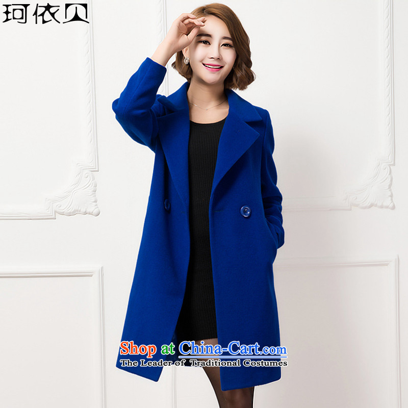 In accordance with the Addis Ababa Memnarch 2015 autumn and winter coats of new women's winter? On the new Korean video thin hair so Sau San coats in female long hair? jacket 6138# light blue   M