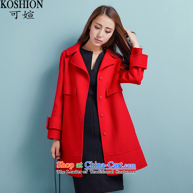There can be a new pure autumn 2015 manual two-sided Ms. long coats of this gross 970_ jacket red燣?